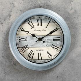 """Часы настенные, серия: Интерьер, """"Реска"""", круглые, римские цифры, d=24 см"""