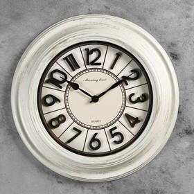 """Часы настенные, серия: Классика, """"Вектор"""", белые, d=40 см"""