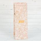 Пакет вертикальный крафт под бутылку «Для тебя от всей души!», 13 х 36 х 10 см