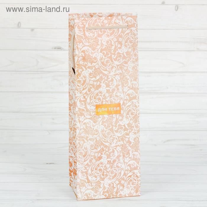 Пакет крафтовый вертикальный под бутылку «Для тебя от всей души!», 13 × 36 × 10 см