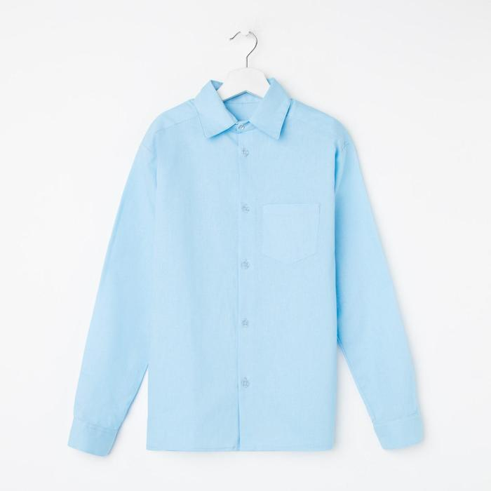 Рубашка для мальчика, цвет голубой, рост 128 см - фото 105469902