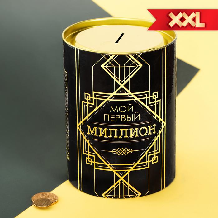 "Копилка XXL ""Мой первый миллион"", 15 х 20 см"