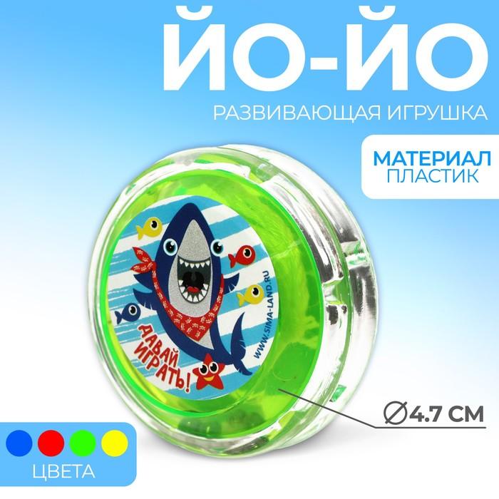 """Йо Йо """"Акула"""" d=4,7 см"""