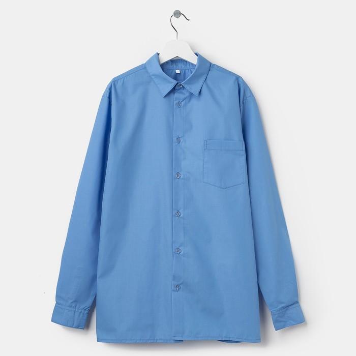 Рубашка для мальчика, цвет тёмно-голубой, рост 122 см - фото 76129417