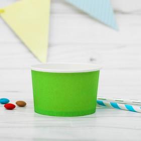 Креманка для десерта, бумажная, набор 10 шт., 200 мл, цвет зелёный