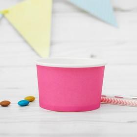 Креманка для десерта, бумажная, набор 10 шт., цвет розовый