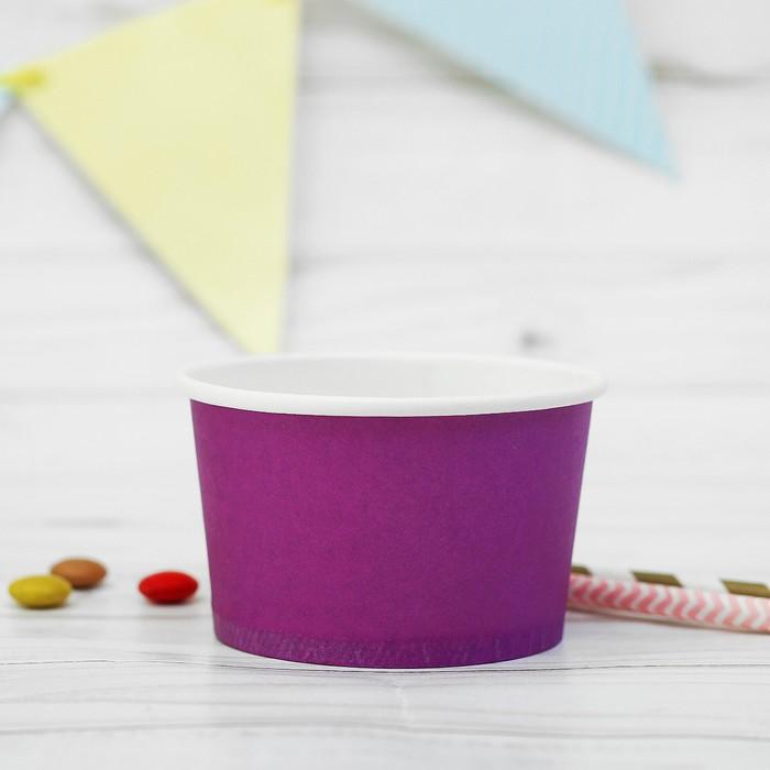 Креманка для десерта бумажная, цвет фиолетовый (набор 10 шт.)