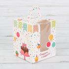 Складная коробка под один капкейк «Сладость в радость», 9 × 9 × 11 см