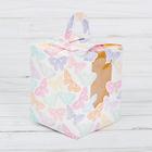 Складная коробка под один капкейк «Бабочки», 9 × 9 × 11 см