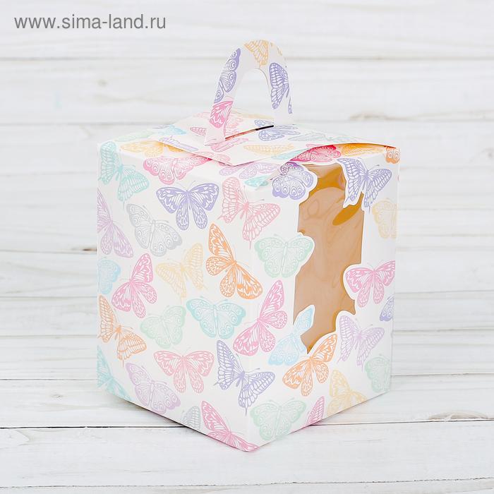 Складная коробка под один капкейк «Бабочки», 15 х 15 х 10 см