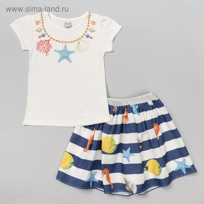 Комплект для девочек, рост 110 см, цвет синий 742