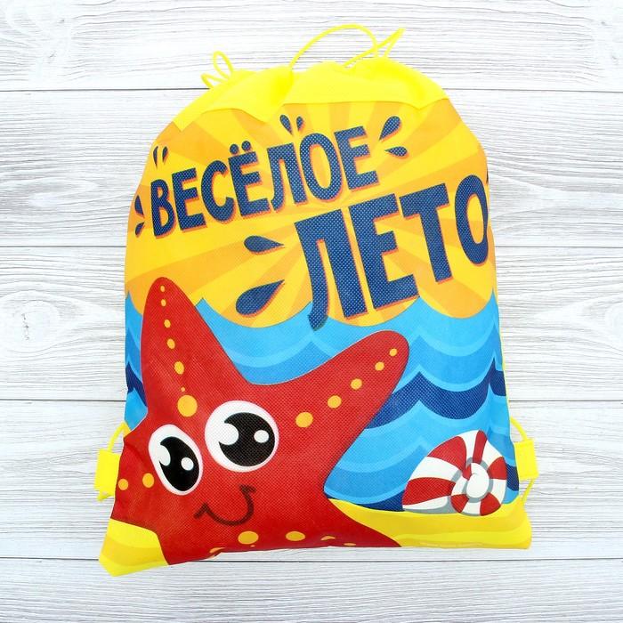 Песочный набор с сумкой «Весёлое лето», 4 предмета, МИКС