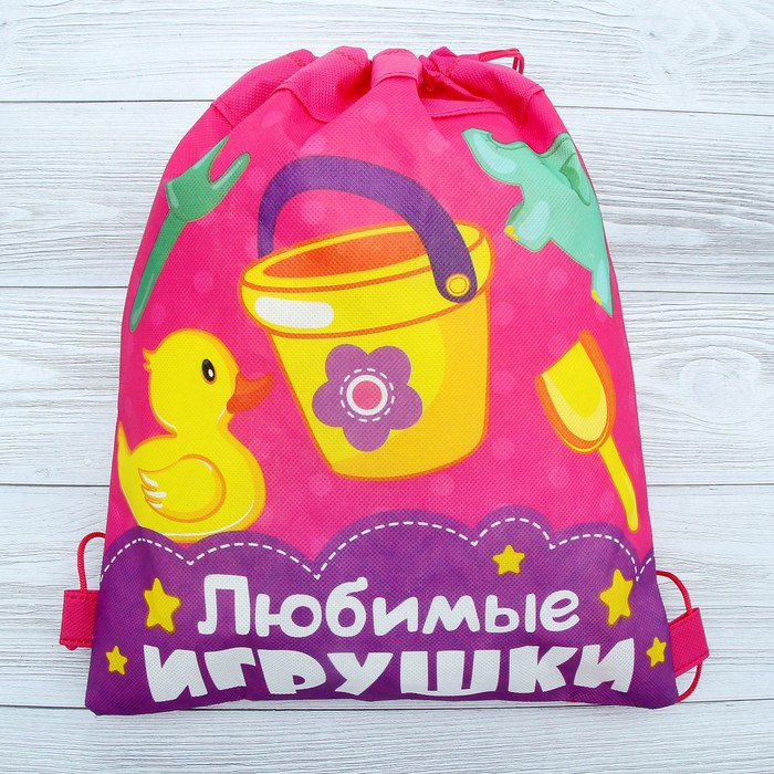 Песочный набор с сумкой «Любимые игрушки», 6 предметов, МИКС