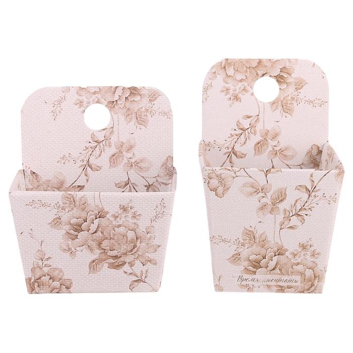 Набор подвесных коробок–органайзеров «Радуйся мелочам», 12 х 14,5 х 8,5 см, 10 х 10 х 16,5 см