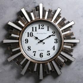 """Часы настенные, серия: Интерьер, """"Лучики Солнца"""" с зеркалом, коричневые, d=58 см"""