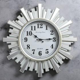 """Часы настенные, серия: Интерьер, """"Лучики Солнца"""" с зеркалом, белые, d=58 см, цифры микс"""