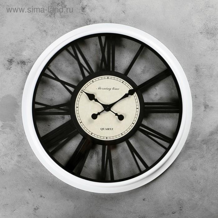 """Часы настенные """"Лидия"""", d=51 см"""