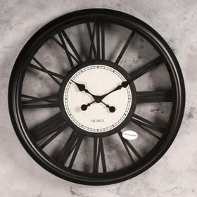 """Часы настенные, серия: Интерьер, """"Гелия"""", d=51 см"""