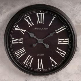 """Часы настенные, серия: Классика, """"Серафина"""", d=51 см"""