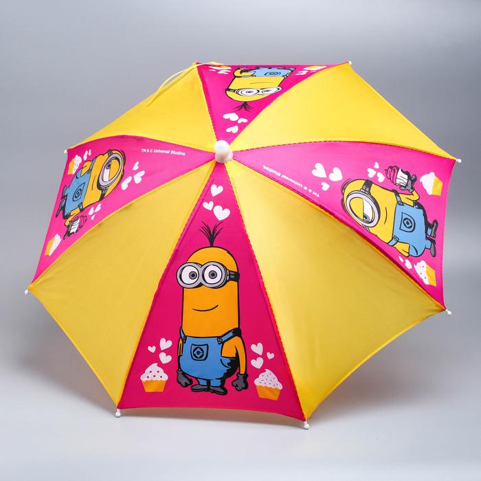 """Зонт детский """"Миньоны"""", с пироженками, Гадкий Я , 8 спиц d=52 см"""