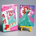 """Алмазная мозаика для детей """"Самой красивой"""" Принцессы: Ариэль + емкость, стерж, клеев подушечка"""