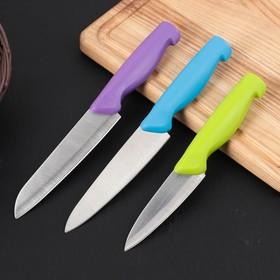 Набор кухонных ножей «Трио», 3 предмета, цвет МИКС