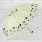 "Umbrella mechanical ""Spring meadow"", 4 addition, 8 spokes, R = 49 cm, colour yellow"