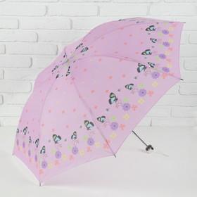 Зонт механический «Весенняя полянка», 4 сложения, 8 спиц, R = 49 см, цвет розовый