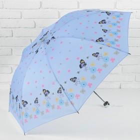 Зонт механический «Весенняя полянка», 4 сложения, 8 спиц, R = 49 см, цвет голубой