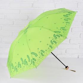 Зонт механический «Колоски», 4 сложения, 8 спиц, R = 48 см, цвет зелёный