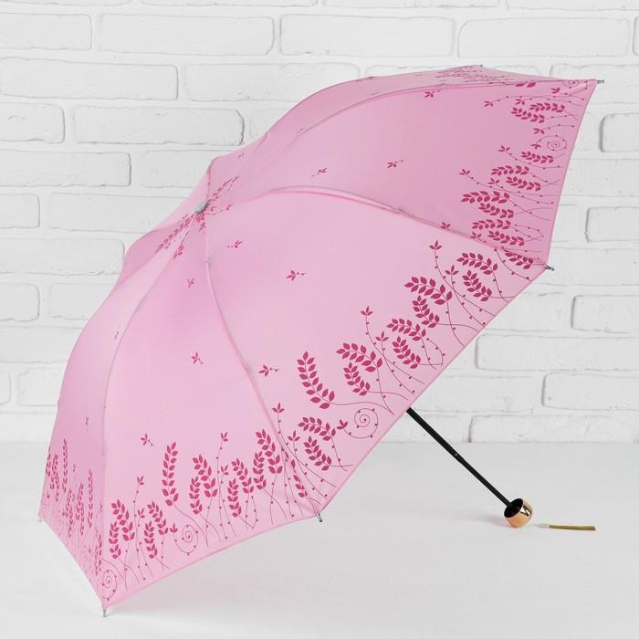 Зонт механический «Колоски», 4 сложения, 8 спиц, R = 48 см, цвет розовый