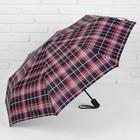 Зонт автоматический «Клетка», 3 сложения, 8 спиц, R = 49 см, цвет чёрный/красный
