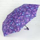Зонт автоматический «Сердца и бабочки», 3 сложения, 8 спиц, R = 49 см, цвет фиолетовый