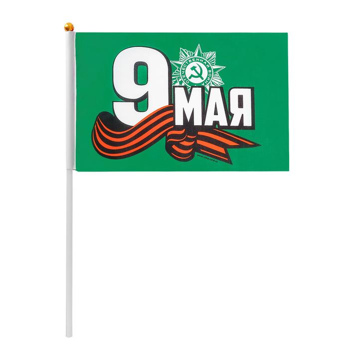 """Флаг """"9 мая. Лента"""", 21 х 14 см"""