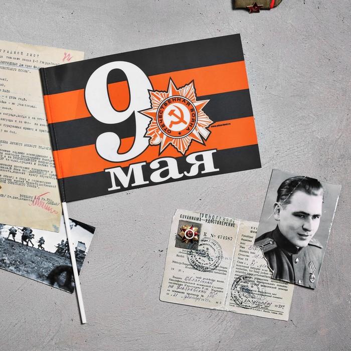 "Флаг ""9 мая"", 30 х 20 см"