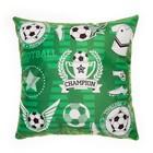 декоративные наволочки для футбольных фанатов