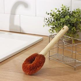 Щётка для чистки посуды Доляна, 23×9×3,5 см, щетина кокос, деревянная ручка