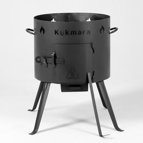 Печь для казана 12 л, сталь 2 мм, диаметр 408 мм