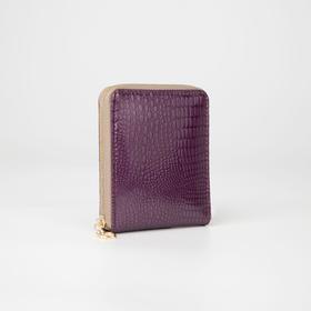 Кошелёк женский, 2 отдела на молнии, цвет фиолетовый