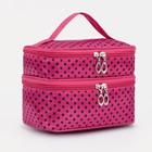"Cosmetic bag ""Polka dot"", Department 2 zip, mirror, color raspberry/black"