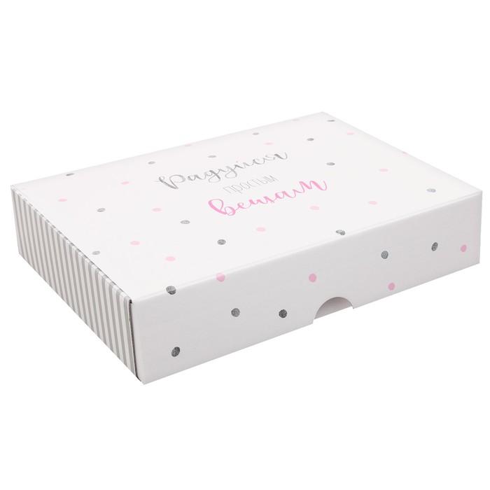Складная коробка «Радуйся простым вещам», 32 х 23 х 6,5 см