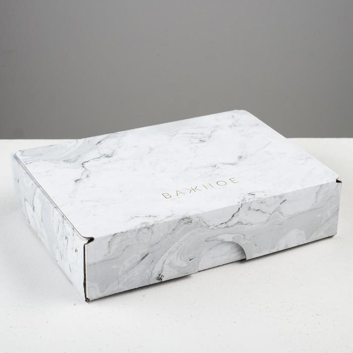 Складная коробка «Важное», 21 х 15 х 5 см