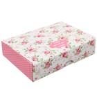 Складная коробка «Самый лучший день», 21 х 15 х 5 см