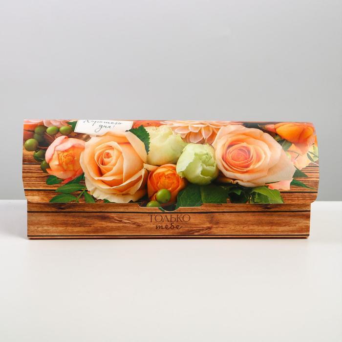 Коробка под кекс «Хорошего дня», 9 х 9 х 24,5 см