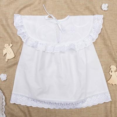 Платье крестильное, рост 62-68 см, цвет белый 2019_М