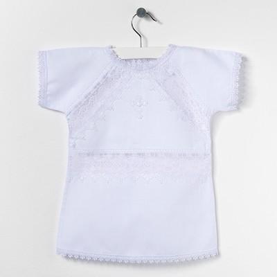 """Комплект крестильный """"Элит"""", рост 62-68 см, цвет белый 2030_М"""