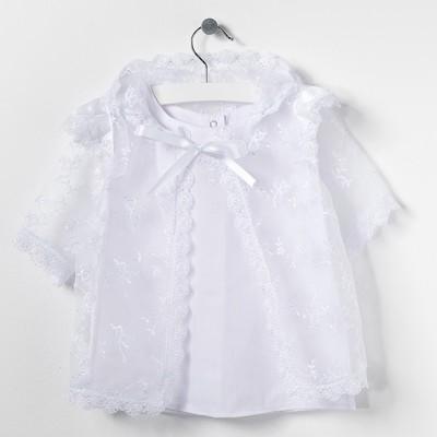 Набор крестильный (платье,накидка,чепчик), рост 62-68 см, цвет белый 2039_М
