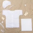 Набор крестильный, рост 62-68 см, цвет белый 2040_М