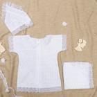 """Набор крестильный """"Марья милд"""", рост 62-68 см, цвет белый 2053_М"""