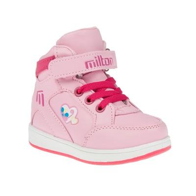 Кроссовки детские арт. SС-25056, цвет розовый, размер 24